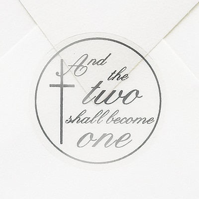 Two Shall Become One Seal - Silver