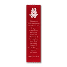 Red - Keepsake Ribbon