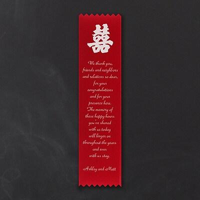 Red - Keepsake Ribbon