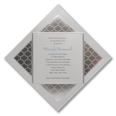 Moroccan Pattern - Invitation