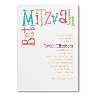 Captivating Combo - Bat Mitzvah - Invitation