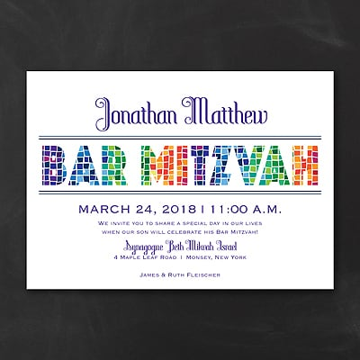 Marvelous Mosaic - Bar Mitzvah - Invitation