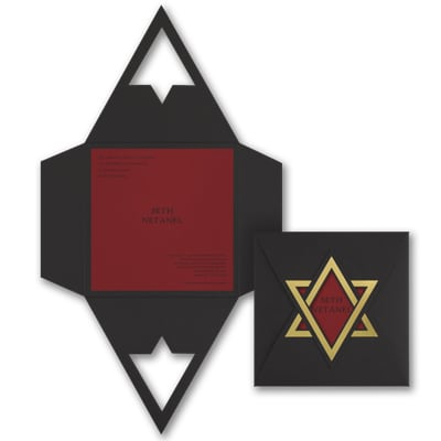 Shield of David - Invitation - Claret