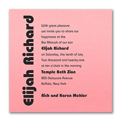 Courage - Invitation - Pastel Pink Shimmer