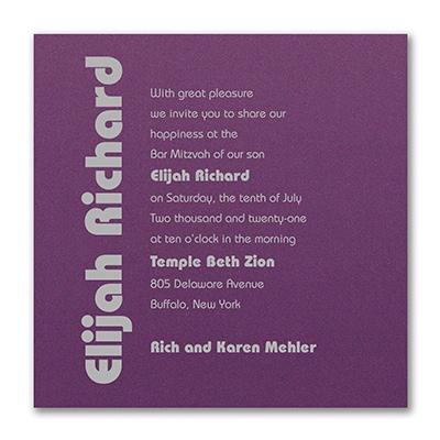 Courage - Invitation - Purple Shimmer