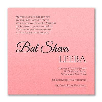 Confidence - Invitation - Pastel Pink Shimmer