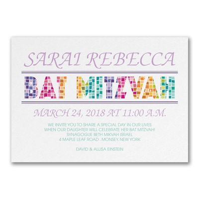 Prism Mosaic - Bat Mitzvah - Invitation
