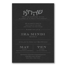 Mitzvah Type - Invitation - Black Shimmer
