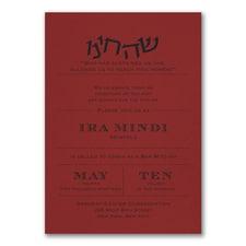 Mitzvah Type - Invitation - Claret