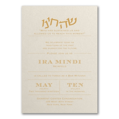 Mitzvah Type - Invitation - Ecru Shimmer