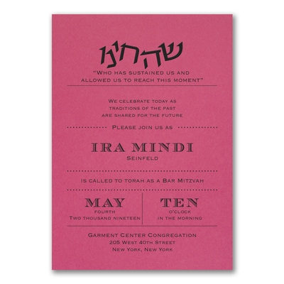 Mitzvah Type - Invitation - Fuchsia
