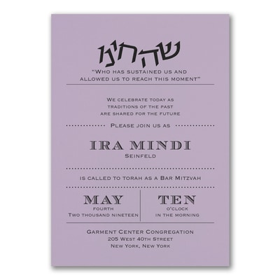Mitzvah Type - Invitation - Lavender