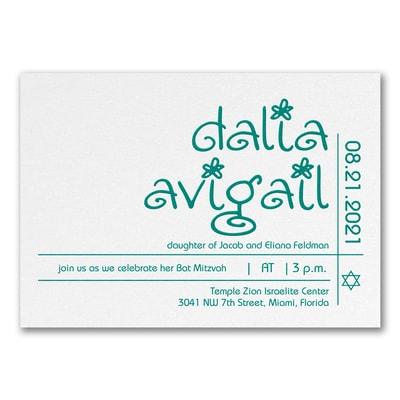 Glitter Girl - Invitation - White Shimmer