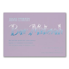 Fashion Bar Mitzvah - Invitation - Lavender