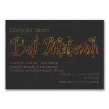 Fashion Bat Mitzvah - Invitation - Black Shimmer