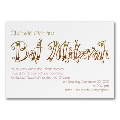 Fashion Bat Mitzvah - Invitation - White Shimmer