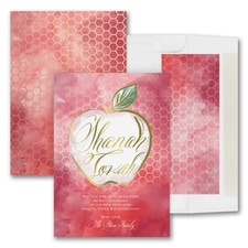 Vibrant Apple - Jewish New Year Card