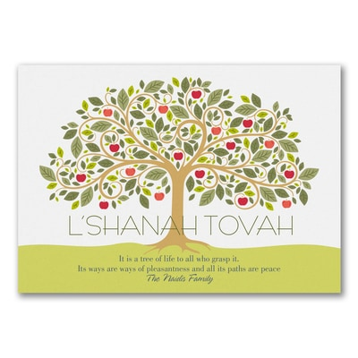 apple tree jewish new year card