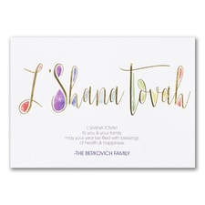 Blessed Holiday - Jewish New Year Card