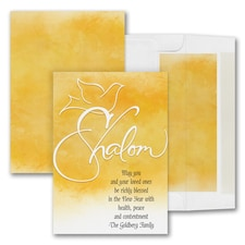 Gold Shalom - Jewish New Year Card