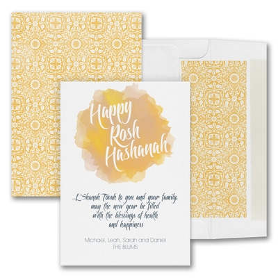 Happy Rosh Hashanah - Jewish New Year Card