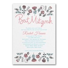 Fancy Floral - Bat Mitzvah - Invitation