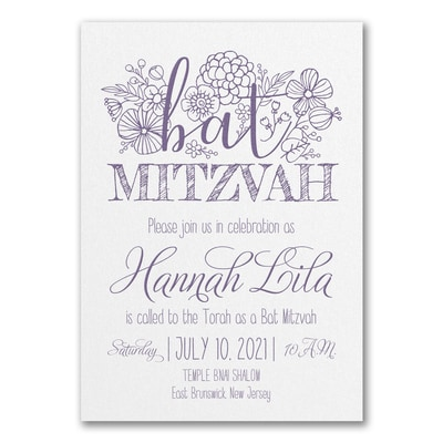 Floral Mitzvah - Invitation - White Shimmer