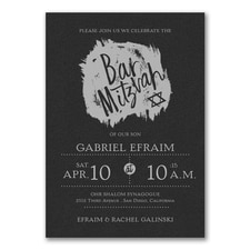 Hip Mitzvah - Bar Mitzvah - Invitation - Black Shimmer