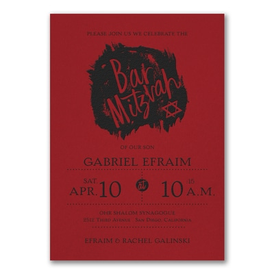 Hip Mitzvah - Bar Mitzvah - Invitation - Claret