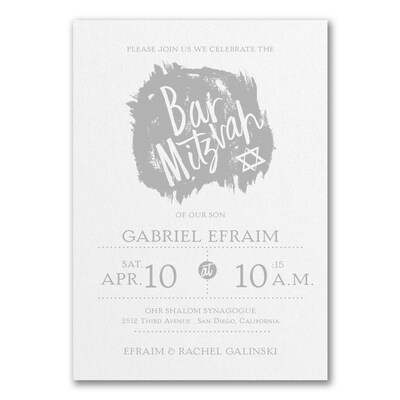 Hip Mitzvah - Bar Mitzvah - Invitation - White Shimmer