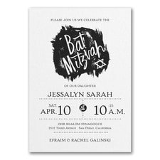 Hip Mitzvah - Bat Mitzvah - Invitation - White Shimmer