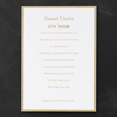 Gold Border Elegance - Invitation
