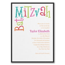 Captivating Combo - Bat Mitzvah Invitation with Backer