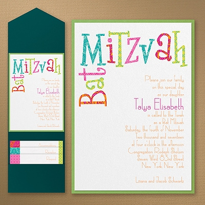 Captivating Combo - Bat Mitzvah - Layered Pocket Invitation