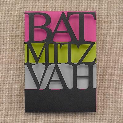 Color Bands - Bat Mitzvah - Invitation