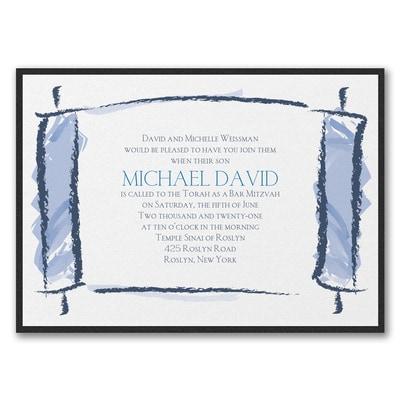 Artistic Torah - Invitation with Backer