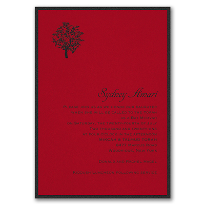 Designer Mitzvah - Invitation with Backer - Claret