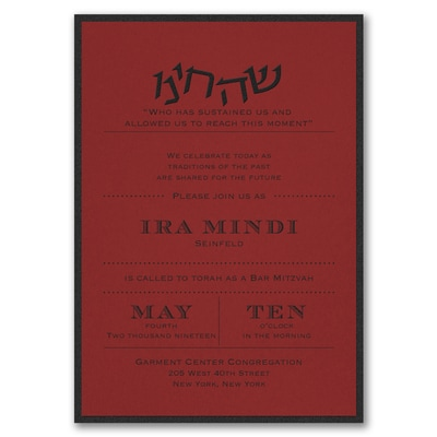 Mitzvah Type - Invitation with Backer - Claret