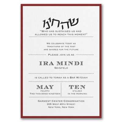 Mitzvah Type - Invitation with Backer - White Shimmer