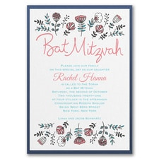 Fancy Floral - Bat Mitzvah - Invitation with Backer