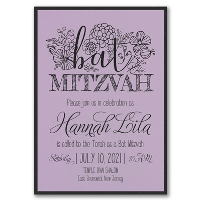 Floral Mitzvah - Invitation with Backer - Lavender