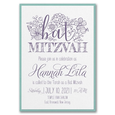 Floral Mitzvah - Invitation with Backer - White Shimmer