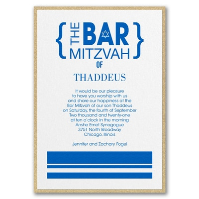 Honorary Brackets - Invitation with Backer - White Shimmer
