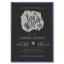 Hip Mitzvah - Bar Mitzvah - with Backer - Black Shimmer