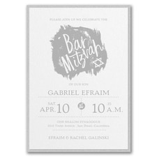Hip Mitzvah - Bar Mitzvah - Invitation with Backer - White Shimmer
