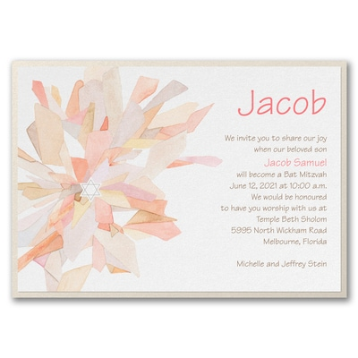 Watercolor Celebration - Invitation with Backer - Coral