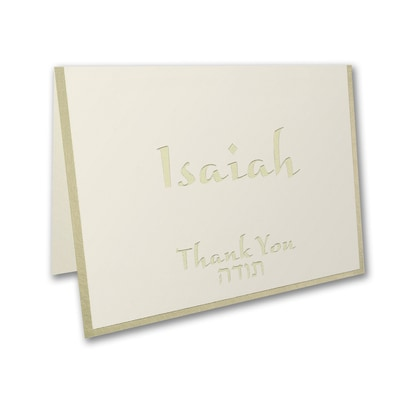This Moment - Thank You Note