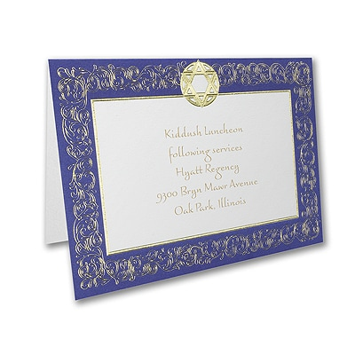 Royal Frame - Reception Card