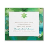 Be Bold - Star of David - Reception Card - Emerald