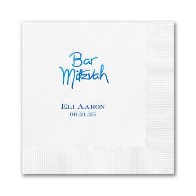 Bar Mitzvah Napkin - Beverage